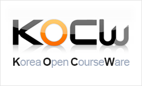 KOCW - Korea Open Course Ware